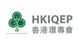 Hong Kong Institute of Qualified Environmental Professionals Limited